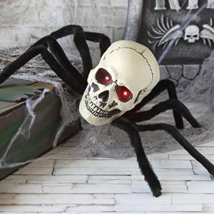 Aranha com Crânio, Luz, Som e Movimento, 58 cm