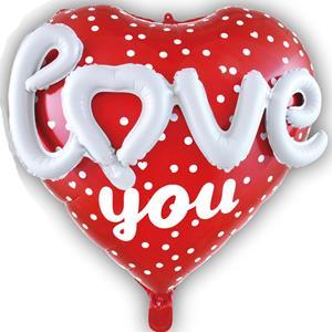 Balão Coração Love You Vermelho Foil com Relevo, 58 cm