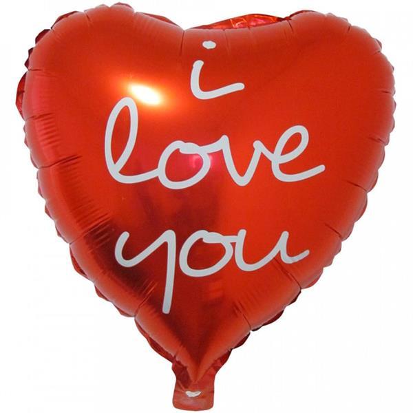 Balão Coração I Love You, 45 cm