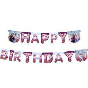 Grinalda Frozen II Happy Birthday, 200 cm