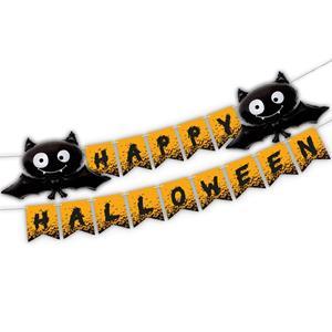 Grinalda Happy Halloween com Balões Morcegos