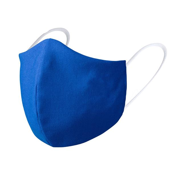 Máscara Reutilizável Azul, Criança