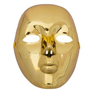 Máscara Globo de Ouro em Plástico