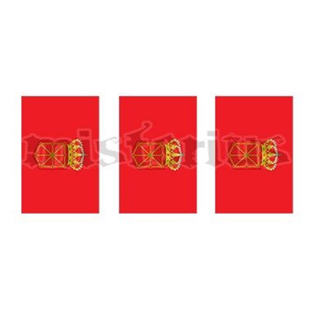 Bandeiras Navarra, 50 mt