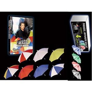 Chapéu de chuva, especial para produções parasol