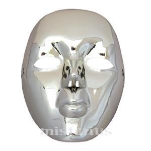 Máscara prata