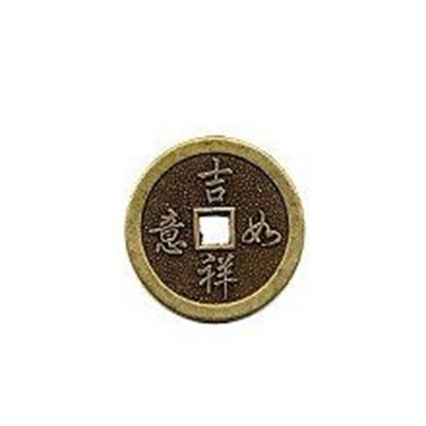 Moeda Chinesa (3,3 cm);