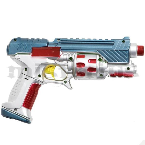 Pistola Galáctica