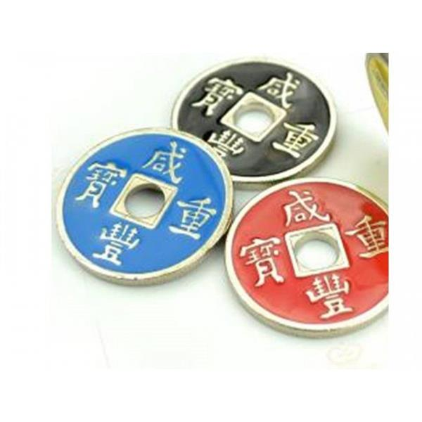 ?Moeda chinesa que muda 3 vezes de cor, Chinese 3 color coin